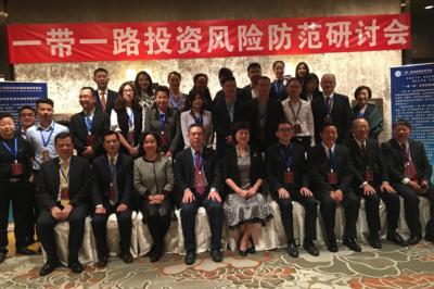 胡东风副部长看望湖南省海联会法律顾问团部分港澳律师