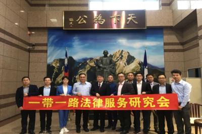 一带一路法律服务研究会律师代表团赴台湾观察选举
